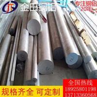 国产2011铝棒价格 6063挤压铝棒 阳极6082氧化铝棒