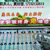 张家口碳纤维电地暖(廉北)双导合金发热电缆规格