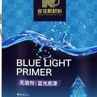 LED蓝光快速填充水性木器漆