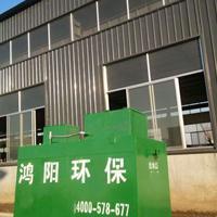 wsz-1开发区生活废水处理装置维护方便
