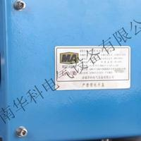 KTC158.3矿用本安型中继器适用范围