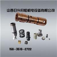 液压支柱三用阀 DZF-00B型 矿用专用单体支柱 加长 注液枪三用阀