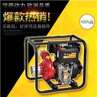 上海柴油机消防水泵