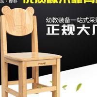【幼儿园桌椅】山东厚朴 幼儿园小熊头靠背椅子儿童实木椅子