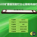 铝型材办公照明LED吊线灯