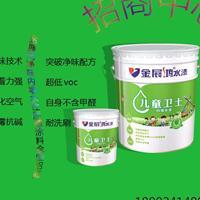 化空气的内墙水性涂料广东畅销乳胶漆涂料厂家华润漆乳胶漆多少钱