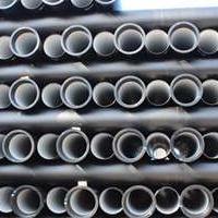 【山铸】DN700球墨铸铁管  质量保障、价格优惠