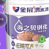 优异耐水内墙水漆河北石家庄涂料批发处广东涂料找商加盟