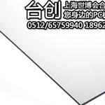 苏邹台创耐力板厚度 耐力板价格 耐力板安装 耐力板品牌