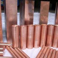 供应优质铍铜,铍青铜,铍铜棒材,厂家直销