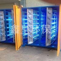 河北鑫皇厂家专业生产印刷厂、橡胶厂光氧催化废气处理设备