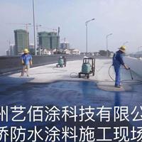 FYT-1改进型桥面防水涂料路桥防水领导者