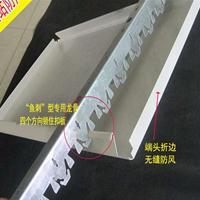铝条扣吊顶-加油站顶棚高边防风铝条扣|厂家最新价格