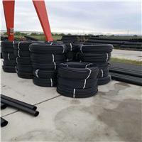 青岛MPP穿线管有线公司供应MPP电线护套管