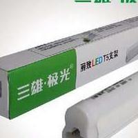 三雄极光 丽致系列 LED T5支架