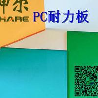 PC板材 透明PC 建筑模型 PC片材 透明板材