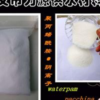 配合聚合氯化铝PAC使用的净化助凝剂聚丙烯酰胺PAM 絮凝太给力