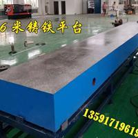 东莞检验平台,深圳铝型材检测平台加工厂家