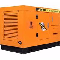 3KW静音柴油发电机箱体式TO32000ET