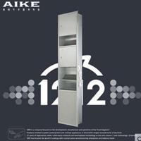 艾克嵌入式三合一干手器组合柜AK9258 车站、场馆一体机