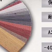 山西太原软瓷外墙软瓷砖工程项目的新型建材