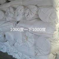 硅酸铝针刺毯===专业生产硅酸铝板毡保温材料厂家
