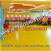 沧州幼儿园卡通地板厂家