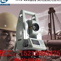 广州全站仪,广州华星全站仪HTS-221R4 实用型全站仪
