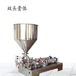 气动胶水灌装机