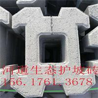 厂家直销安徽舒布洛克护坡砖挡土墙建菱砖植草砖