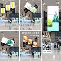 旋转三角屏厂家/led智能百变屏报价/创意拼接显示屏制作
