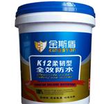 供应广东防水透明防渗透不透胶