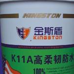 广东防水材料十大品牌厂家直销