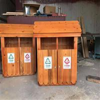 垃圾箱垃圾桶戶外分類果皮箱新材料垃圾桶廠家