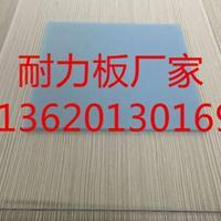2.1/2.5/2.7/3.0mmpc实心板,拜耳耐力板