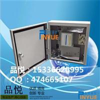 16芯光纤分纤箱产品图文介绍