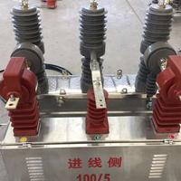 ZW32-12户外高压预付费装置