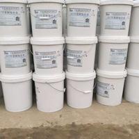 辽源ECM环氧胶泥 粘耐酸砖修补环氧树脂胶泥