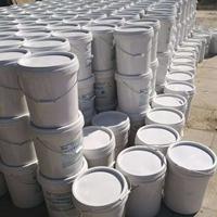 唐山环氧树脂胶泥 修补粘砖环氧胶泥