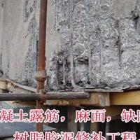 长春粘耐酸砖花岗岩环氧胶泥