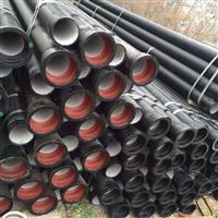 绿色环保K9球墨铸铁管厂家直销