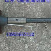 贵州【隧道锚杆】中空注浆锚杆价格,矿用组合式锚杆厂家