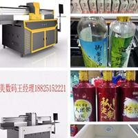 酒瓶个性图案UV印刷机