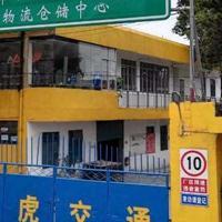 广州热熔标线涂料日产1000吨合格国际标准-路虎交通