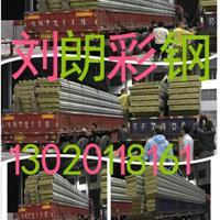 上海刘朗彩钢定制岩棉夹心板、保温隔热防火板、彩钢夹心板