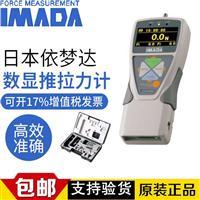 供应日本IMADA依梦达推拉力计北京青岛天津沈阳厂家总代理