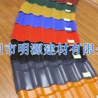 平改坡用瓦 别墅凉亭寺庙专项使用ASA合成树脂瓦