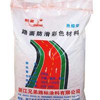 广州热熔标线涂料内含20%玻璃珠慢行交通系统公路交通标线