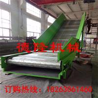 重型链板爬坡机自动化输送机设备不锈钢运输传送带链板输送爬坡机