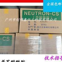 现货供应日普芥酸酰胺,塑料开口爽滑剂